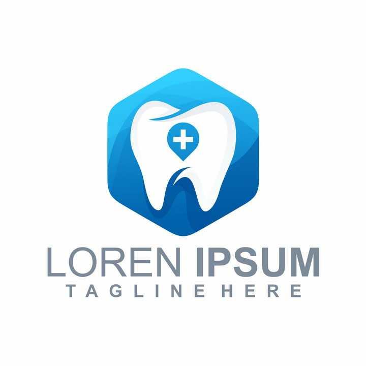 牙齿牙科牙医蓝色六边形背景logo设计方案图片免抠矢量素材