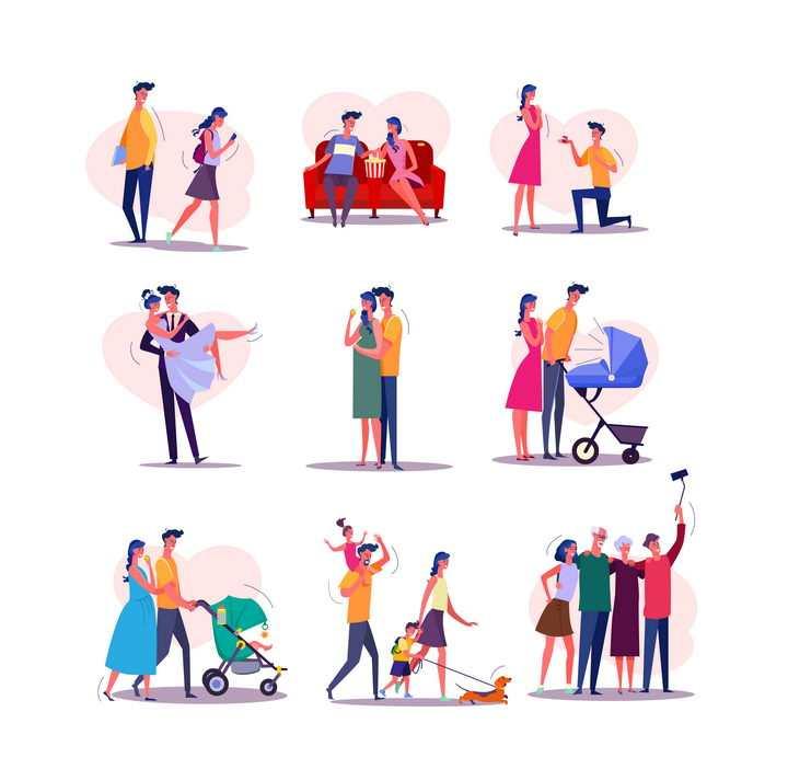 9款扁平插画风格情侣和一家人图片免抠矢量素材