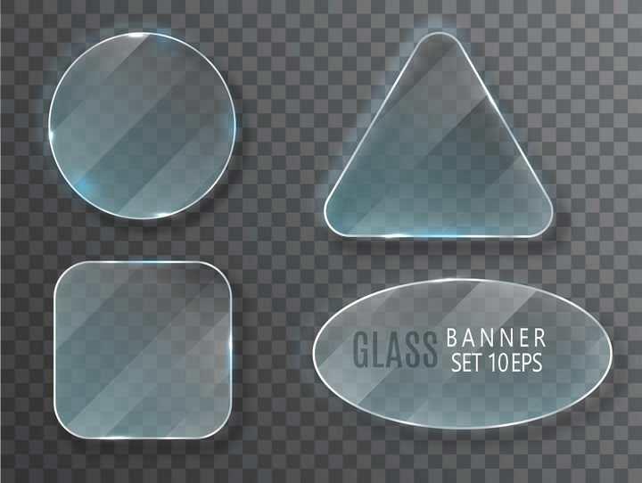 4种圆形三角形正方形和椭圆形半透明玻璃效果图片免抠矢量素材