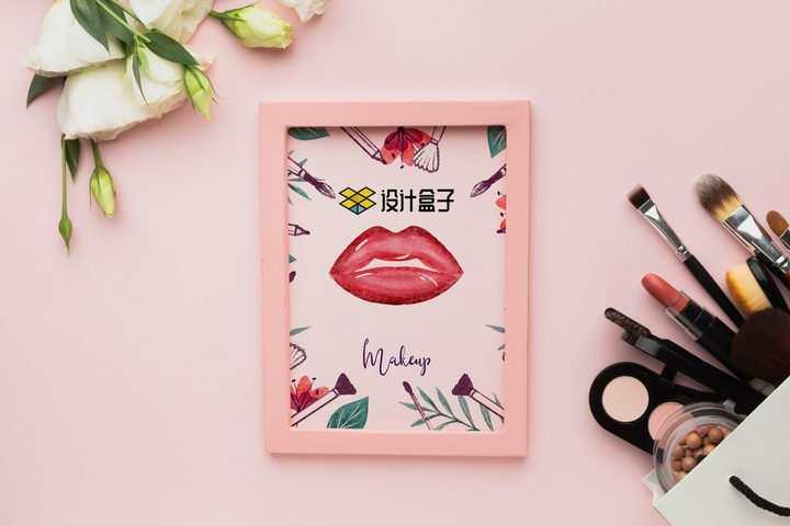 各种化妆品粉色相框彩色水彩画样机PSD图片模板
