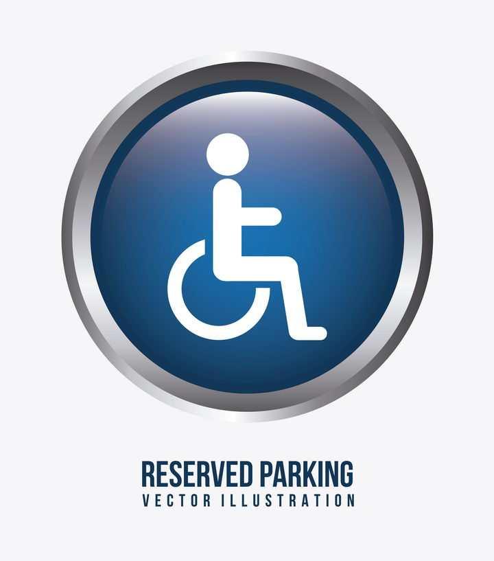 残疾人标志图标图片免抠矢量素材