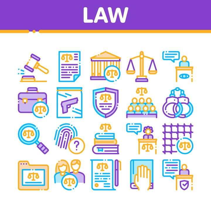 MBE断点线条风格法院法庭法律图标图片免抠矢量素材