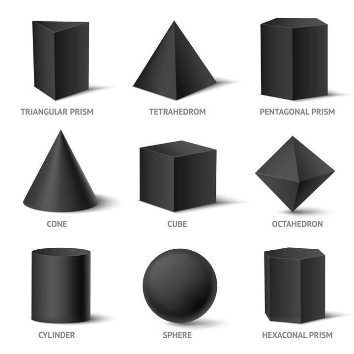 9款立体黑色金字塔形圆锥形球形立方体图片免抠矢量素材
