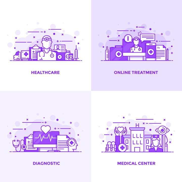 MBE风格紫色网上看病网上挂号图片免抠素材