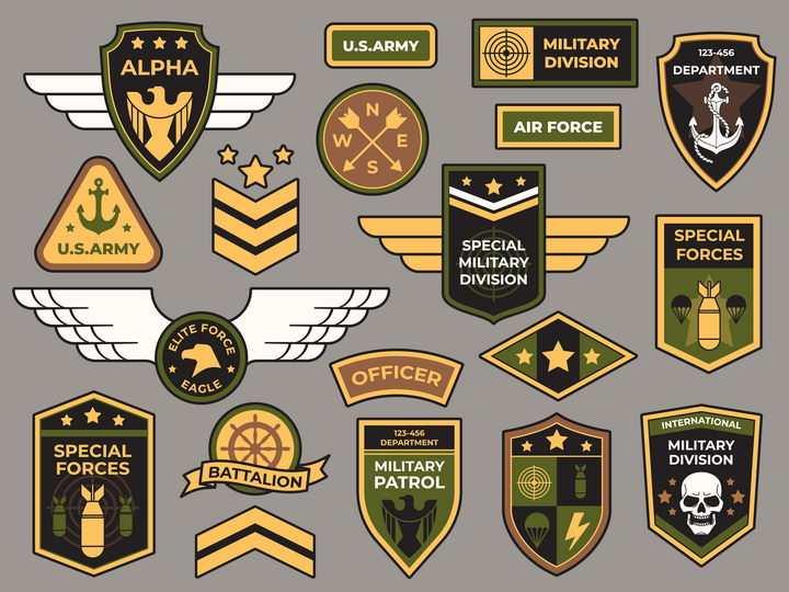 各种军队勋章肩章图案图片免抠矢量图