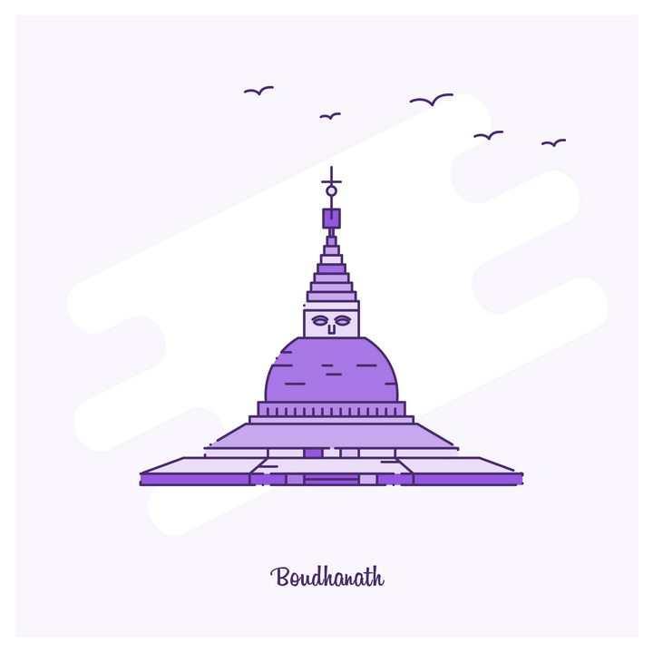 紫色断点线条风格尼泊尔加德满都宝达佛塔旅游景点图片免抠矢量图素材