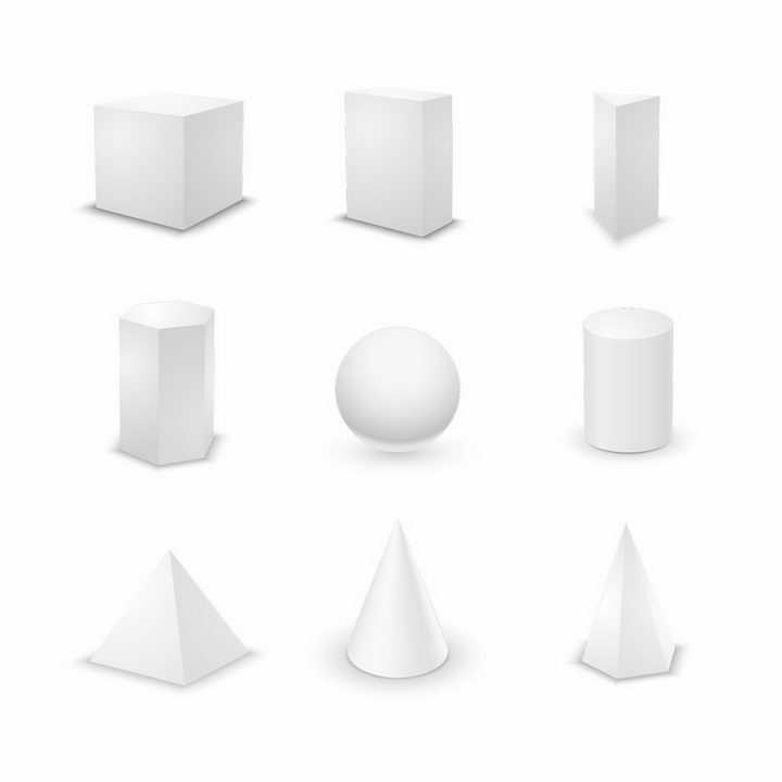 6款白色的立方体圆球圆柱体金字塔形圆锥形物体图片png免抠素材