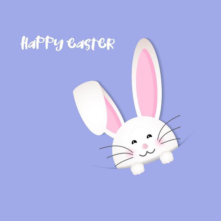 露出脑袋的卡通小兔子图片免抠矢量素材 装饰素材-第1张