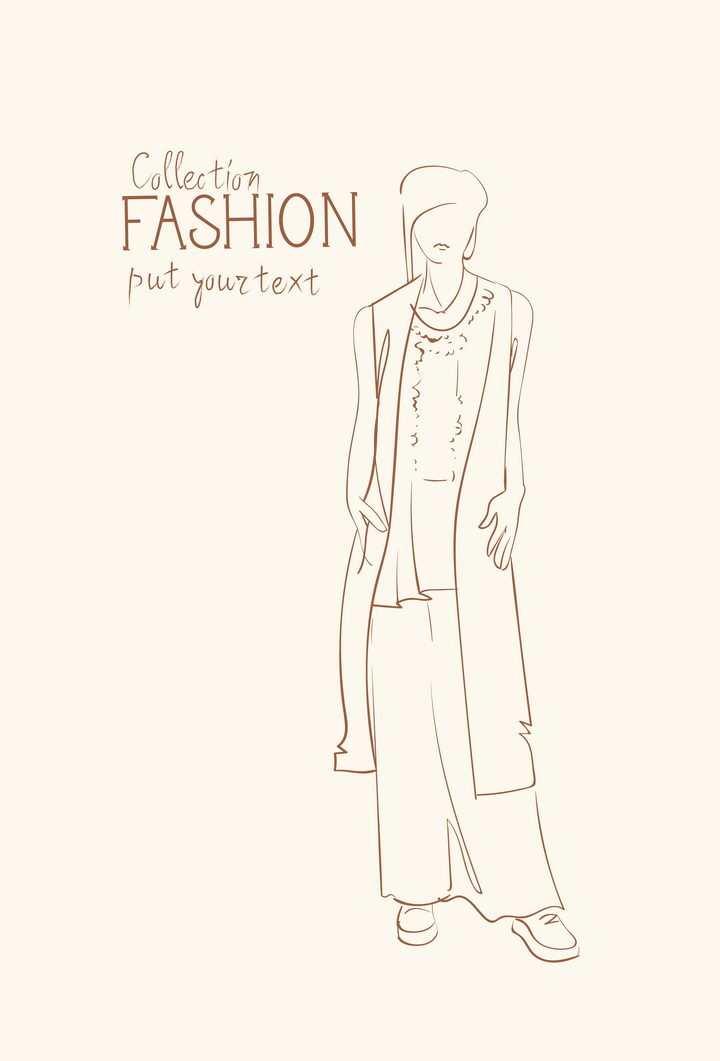 简约线条风格时尚长外套职业女性女装时装设计草图图片免抠矢量素材