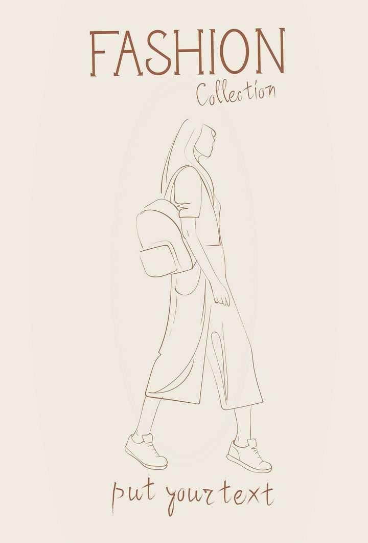 简约线条风格时尚背着双肩包的职场女性时装设计草图图片免抠矢量素材