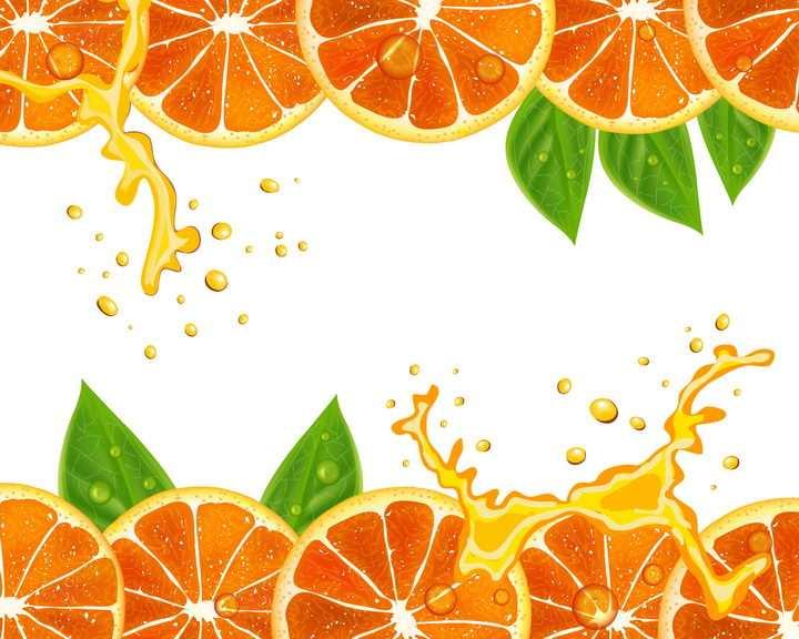 分为上下两部分的橘子橙汁装饰图片免抠矢量图素材