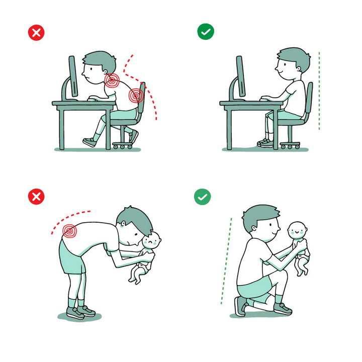 彩色线条插画风格用电脑坐姿和抱小孩蹲姿对比图图片免抠素材