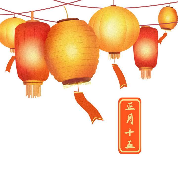 挂着的各种形状的新年正月十五大红灯笼图片免抠png素材