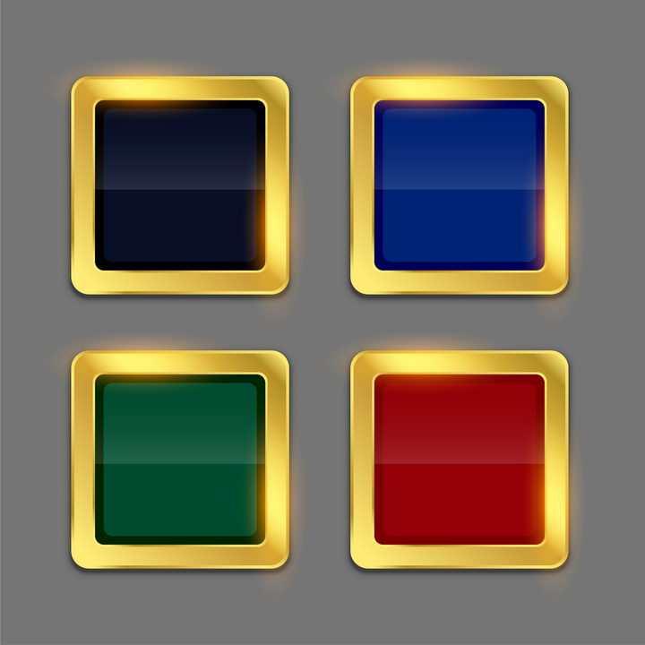 4款金色边框风格彩色正方形按钮图片免抠矢量素材