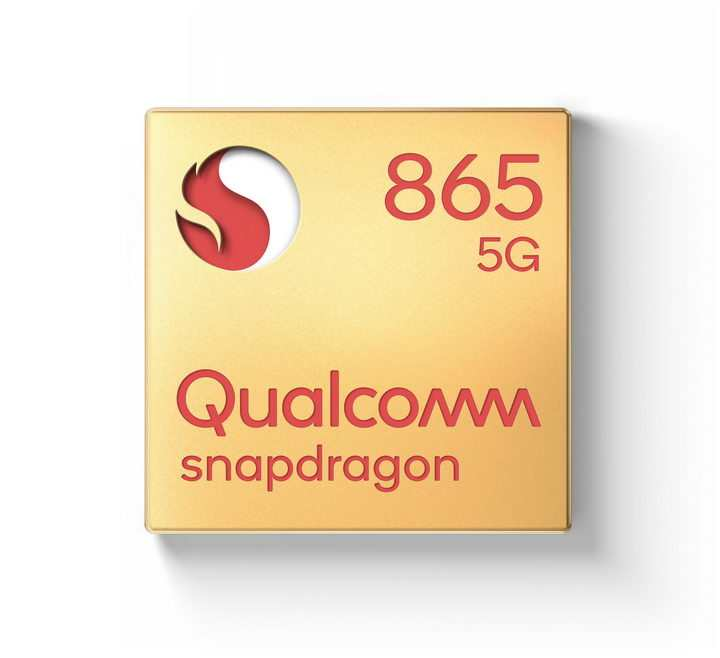 高通骁龙865处理器徽标5G标志png图片免抠素材