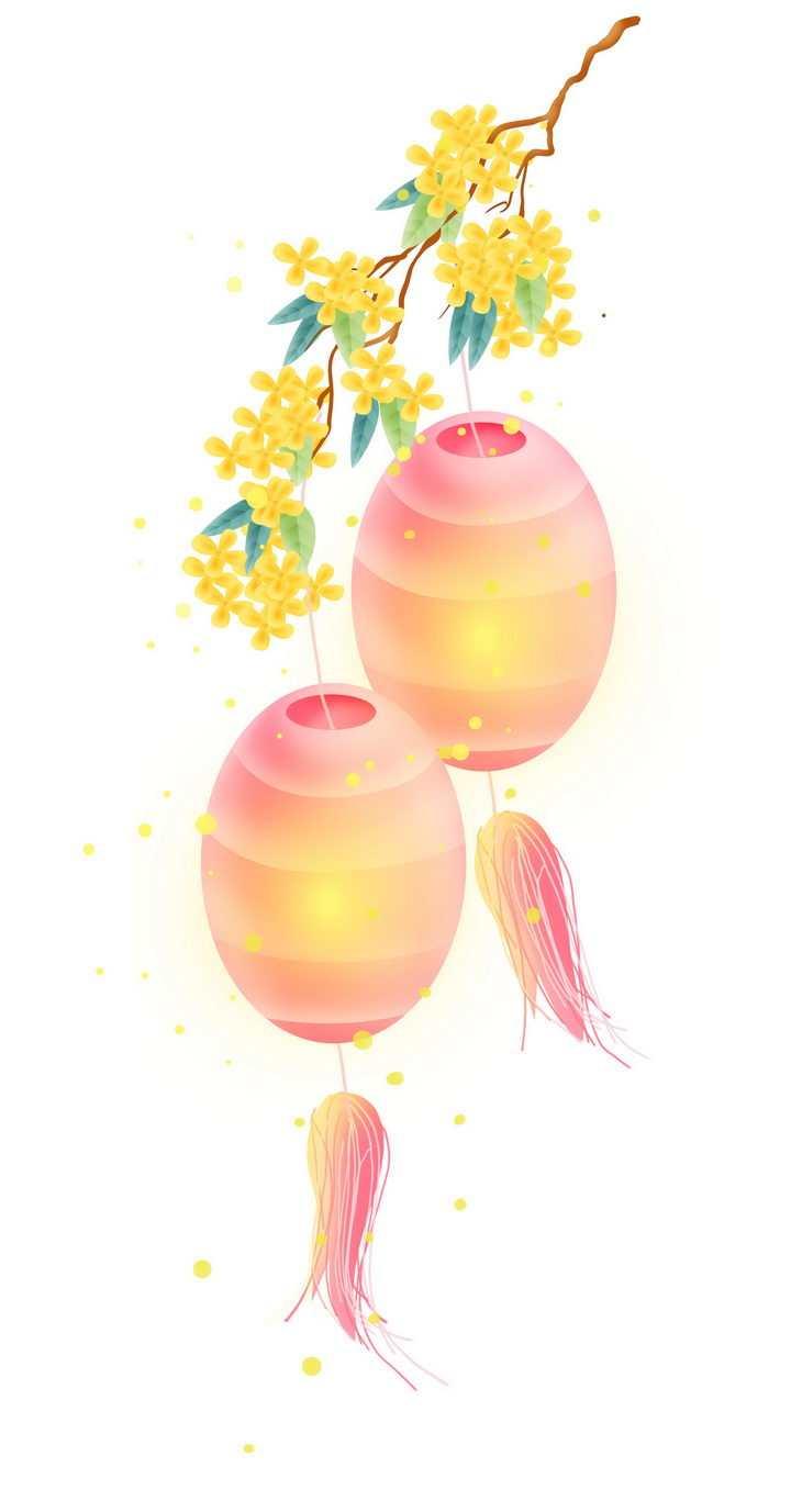 中秋节挂在桂花枝头上的两个椭圆形粉红灯笼图片免抠png素材