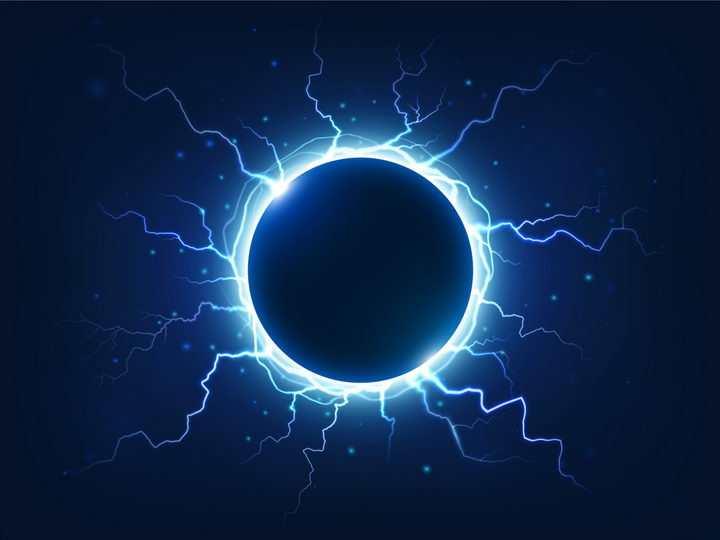 蓝色的球形闪电球状闪电图片png免抠素材