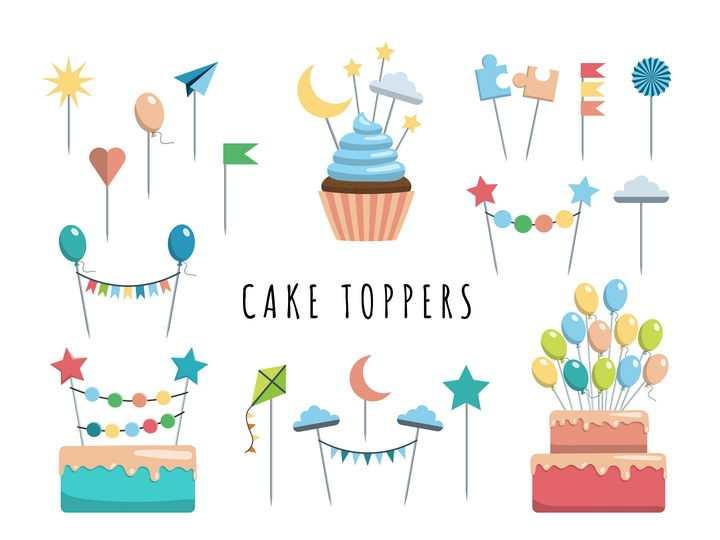 扁平化风格生日蛋糕生日气球装饰免抠矢量图素材