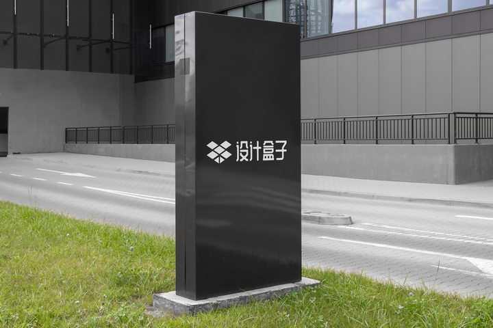 黑色大楼标识牌指示牌样机PSD图片模板