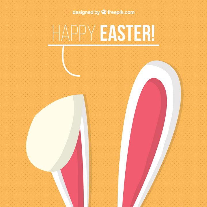 可爱的红色白色兔子耳朵图片免抠矢量素材