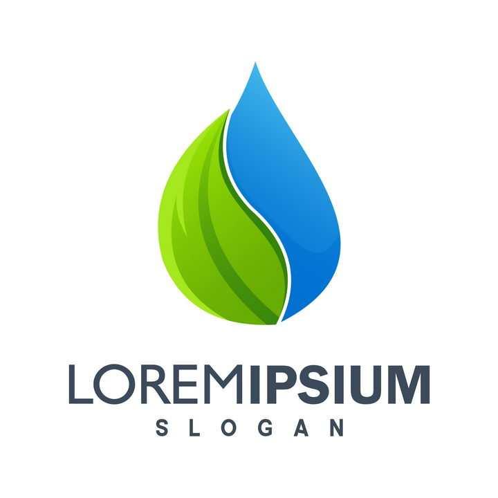 经典绿色和树叶和蓝色水组成的水滴LOGO设计方案图片免抠矢量素材