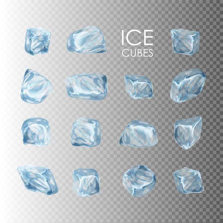 15款逼真的淡蓝色半透明不规则形状的冰块图片免抠矢量素材