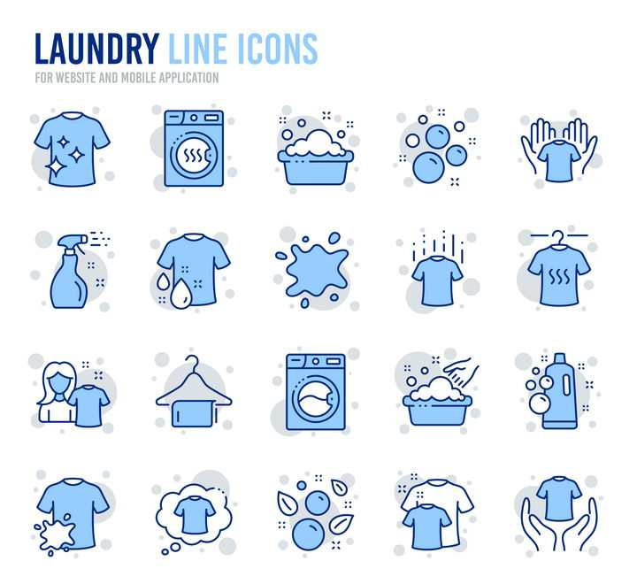 20款蓝色线性衣物清洁洗衣服线条icon图标图片免抠素材