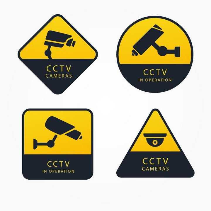 4款黄色黑色您已进入监控区域监视器摄像头提示牌警告标志警示标牌图片免抠矢量素材