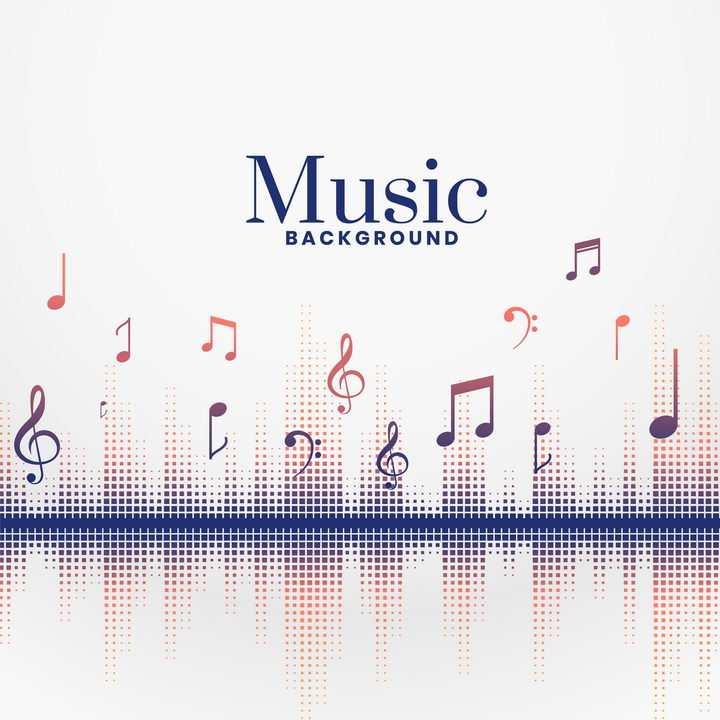 创意音乐音符和声波效果图片免抠矢量素材