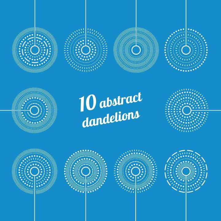 10款白色点线组成的圆圈图案图片免抠矢量素材