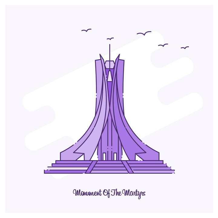 紫色断点线条风格城市纪念碑旅游景点图片免抠矢量图素材