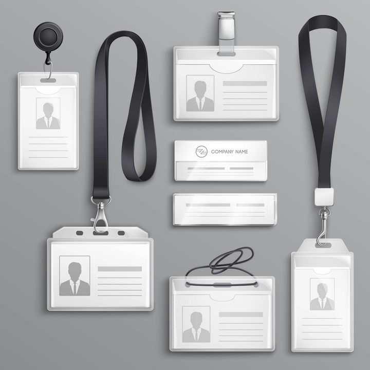 各种工作证工作挂牌工作胸牌图片免抠矢量素材