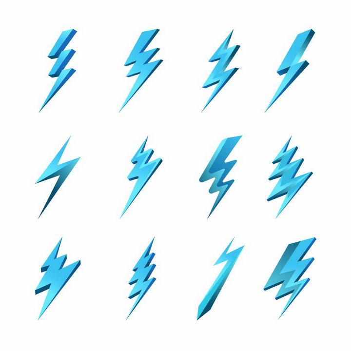 12款蓝色闪电标志符号图片png免抠素材