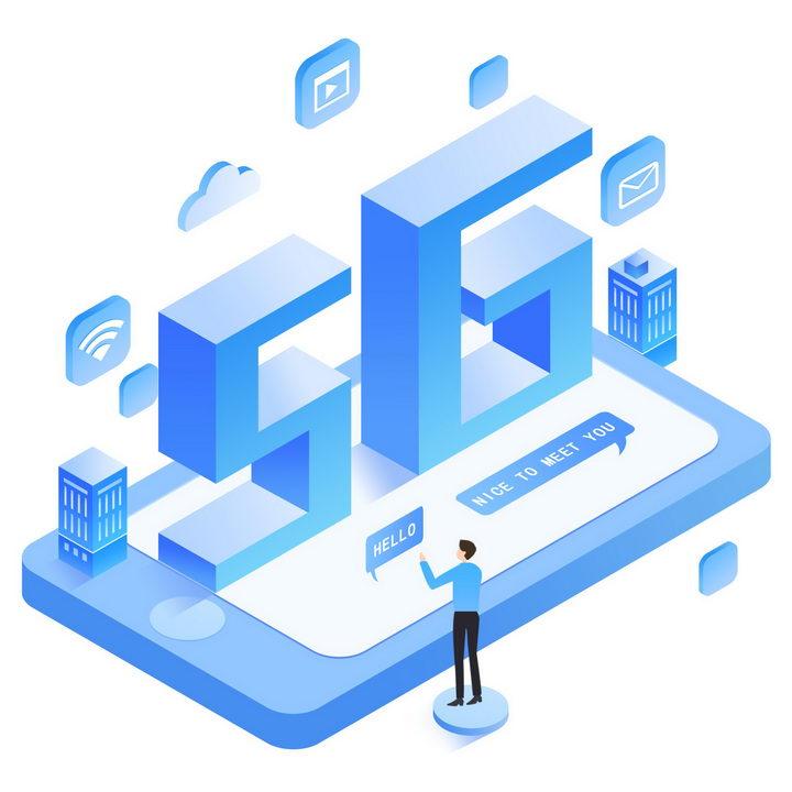 蓝色立体风格手机上的5G通信技术图片免抠png素材 IT科技-第1张