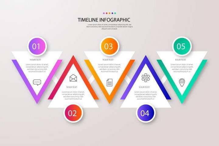 扁平插画风格三角形步骤图流程图PPT元素图片免抠矢量图