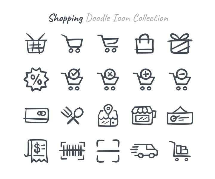 20款手绘涂鸦风格购物零售图标图片免抠矢量素材