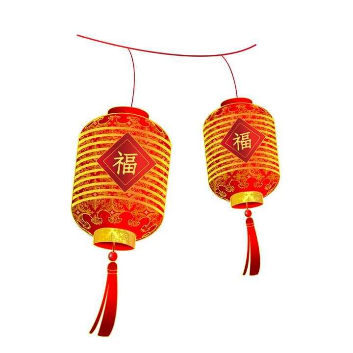挂在绳子上的两个带福字的圆柱形春节新年节日红灯笼图片免抠矢量素材