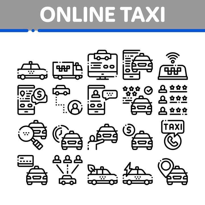MBE断点黑色线条风格出租车货运物流图标图片免抠矢量素材