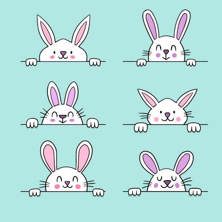 趴着观察的6款卡通小兔子图片免抠矢量素材 生物自然-第1张