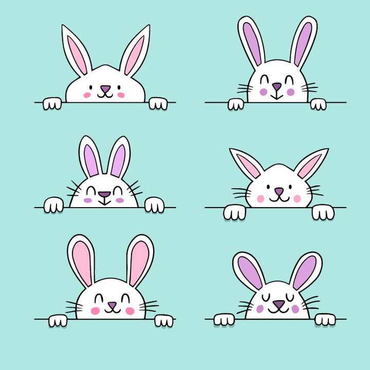 趴着观察的6款卡通小兔子图片免抠矢量素材