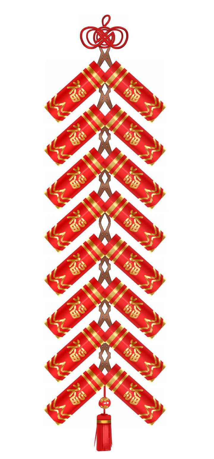 一串逼真的带福字和金丝边装饰的鞭炮图片免抠png素材