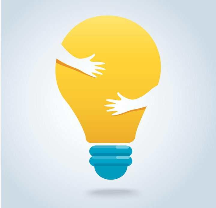 创意抽象双手抱着的黄色灯泡图片免抠矢量素材