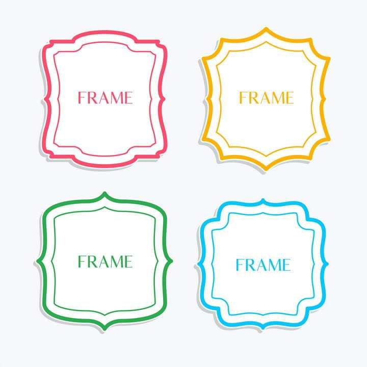 4款扁平化风格文本边框图片免抠矢量素材