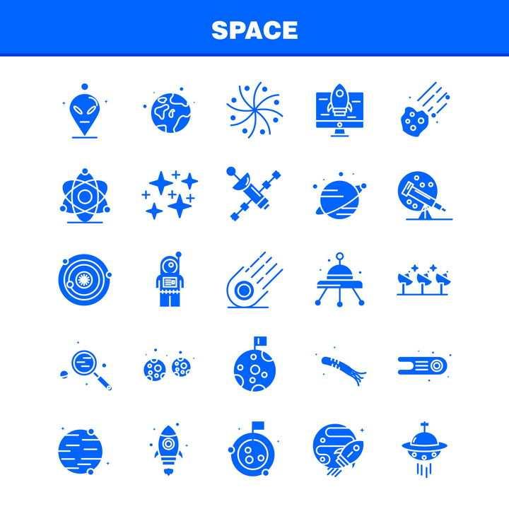 25款蓝色MBE风格太空宇宙探索图标图片免抠矢量素材