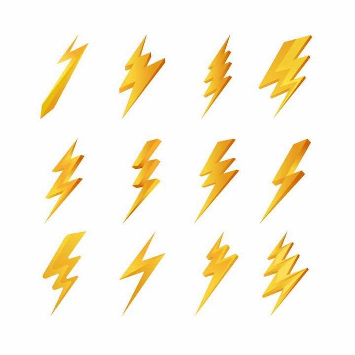 12款黄色闪电标志符号图片png免抠素材