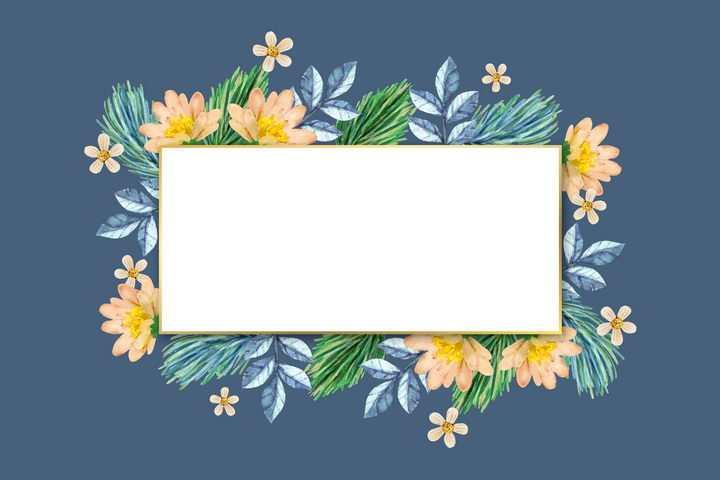 水彩画花朵和树叶装饰的长方形金边边框文本框图片免抠矢量素材