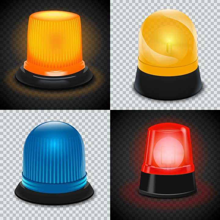 4款逼真的黄色蓝色和红色警告灯报警灯警示灯图片免抠矢量素材