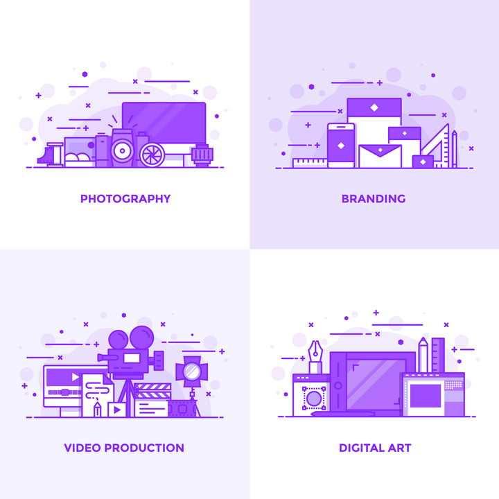 MBE风格紫色网上图片处理网上办公网上视频制作图片免抠素材