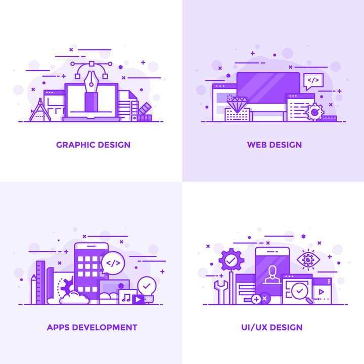 MBE风格紫色网络办公网上教学网上购物图片免抠素材