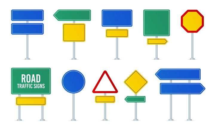10款各种类型的道路标识牌指示牌图片免抠素材